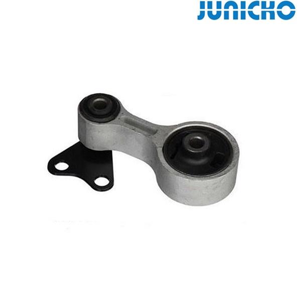 A4418 For 04-11 Mazda 3 5 2.0L /& 2.3L Engine Motor Torque Strut Rear Lower Mount